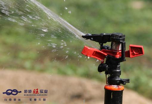 步步旺灌溉设备